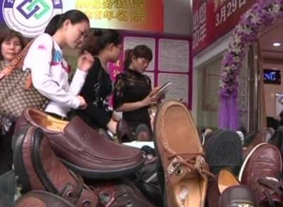 News video: China Factory Sentiment Shows Growth Pressure Lurks